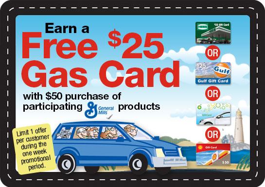 545x385-Free-Gas